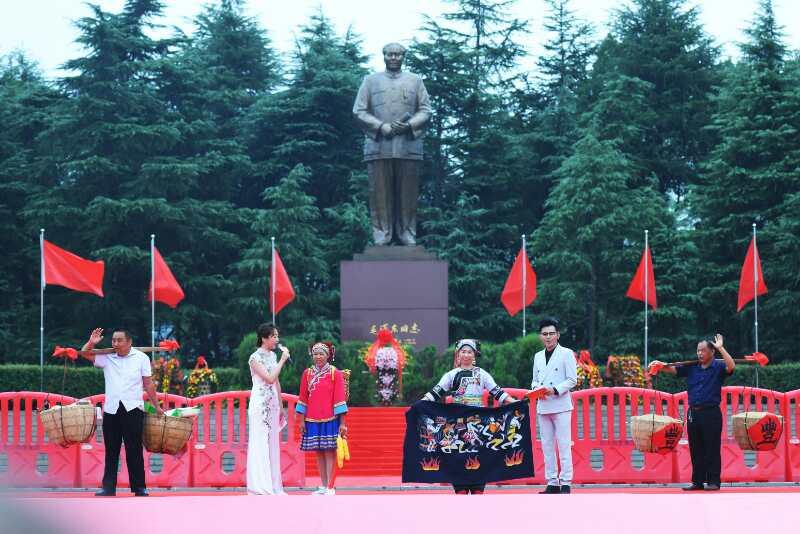 芙蓉国里话丰年——湖南多地庆贺首届中国农民丰收节