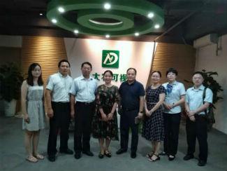 我会与建行湖南省分行开展合作 着力为企业解决融资难问题