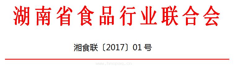 QQ截图20170322095439.png