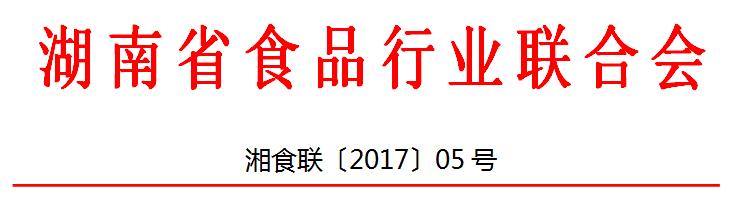 QQ截图20170509135519.png