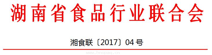 QQ截图20170509134308.png