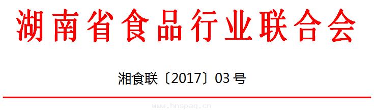QQ截图20170509133238.png