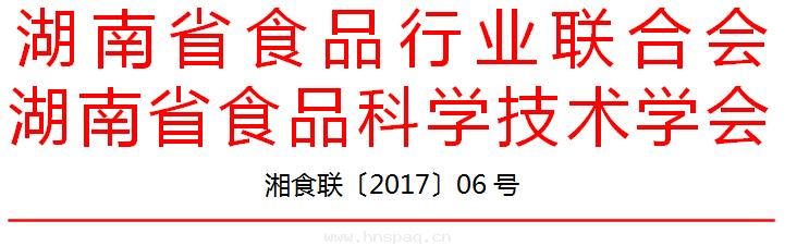 QQ截图20170710161637.png