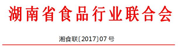 QQ截图20170712164618.png