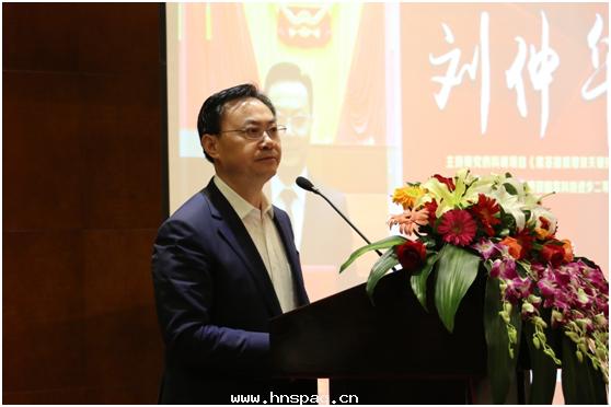 湖南农业大学教授刘仲华PJ.png
